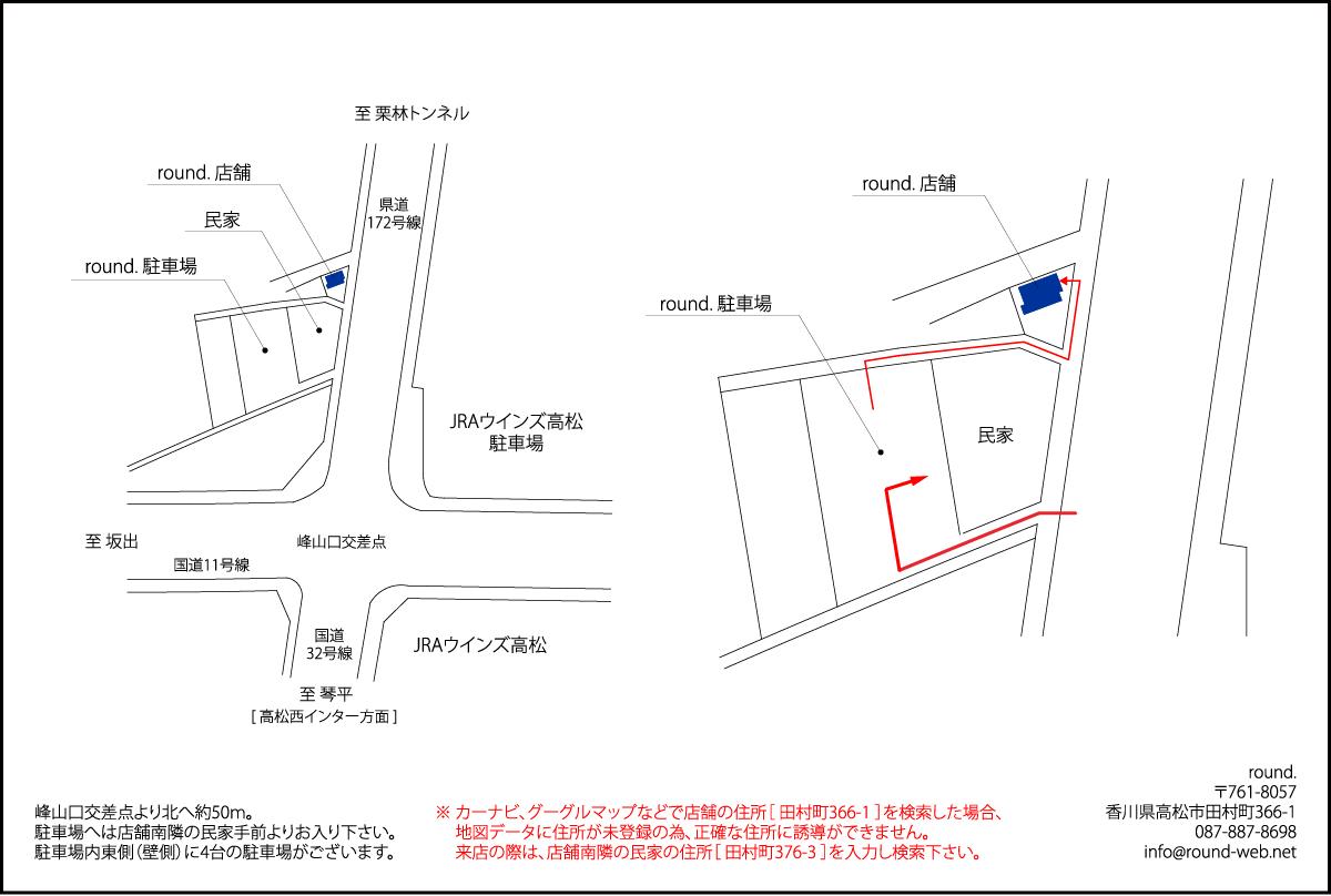 店舗地図1200